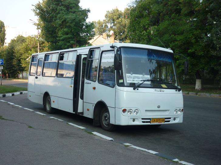 Новий маршрут з Білогородки (розклад)