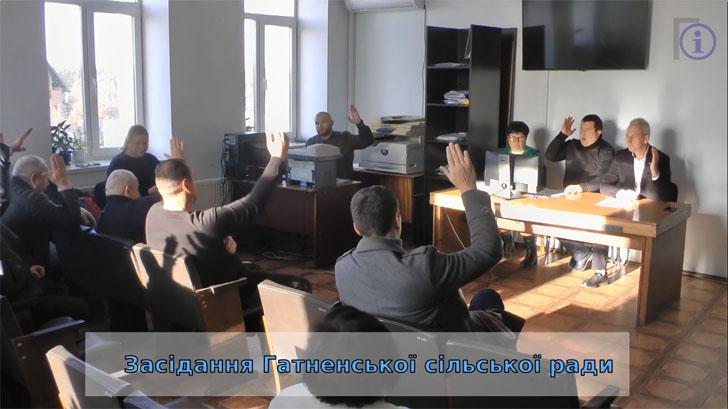 Зроблено ще один крок до створення Гатненської ОТГ (відео)