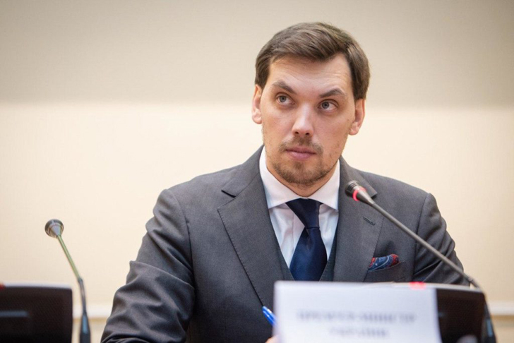 О. Гончарук заявив про намір ліквідувати Державну архітектурно-будівельну інспекцію