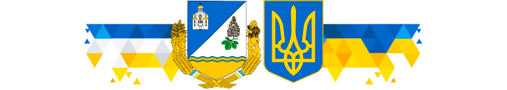 Коли зникне Києво-Святошинський район?