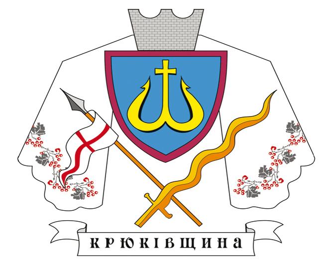 Крюківщинська сільська рада