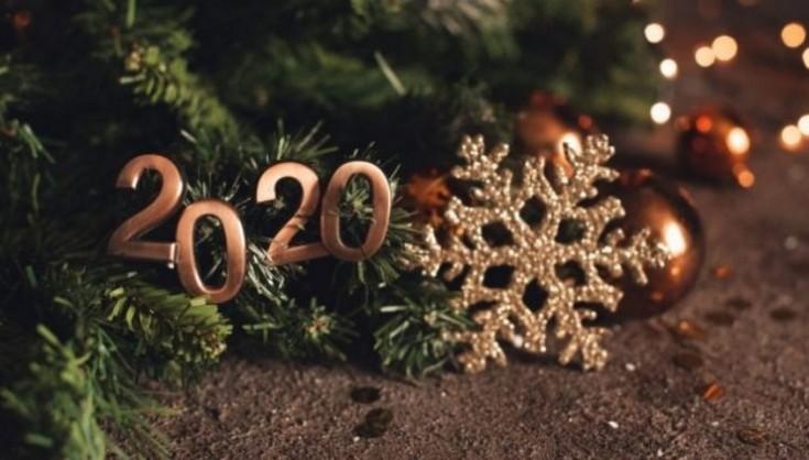 Нововведення 2020 року
