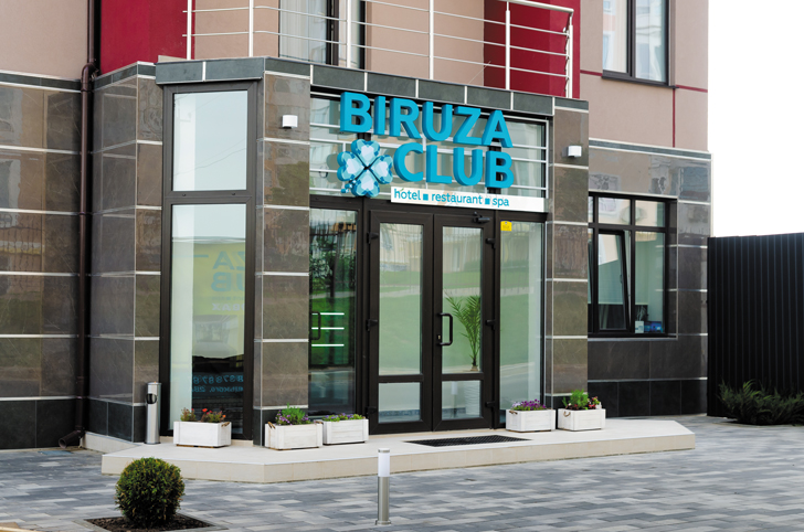 (Ресторан «BIRUZA Club). У Святопетрівському грандіозне відкриття