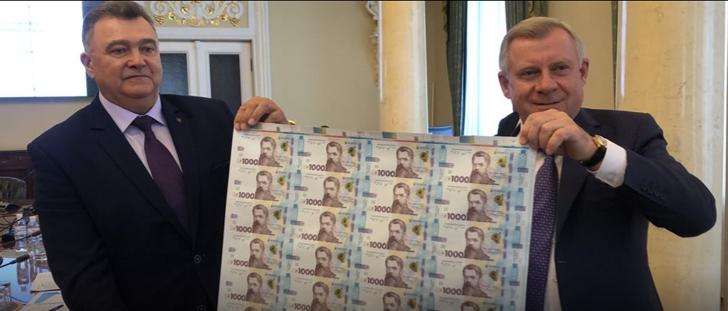 Скільки буде випущено банкнот номіналом 1 тис грн