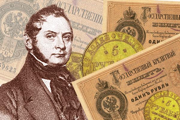 Як в ХІХ столітті в Києві з корупцією боролися