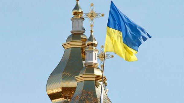Ще два приходи перейшли до Православної Церкви України