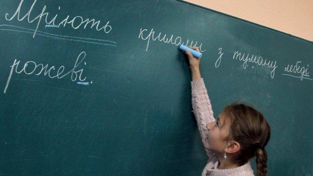 Новий український правопис з 3 червня