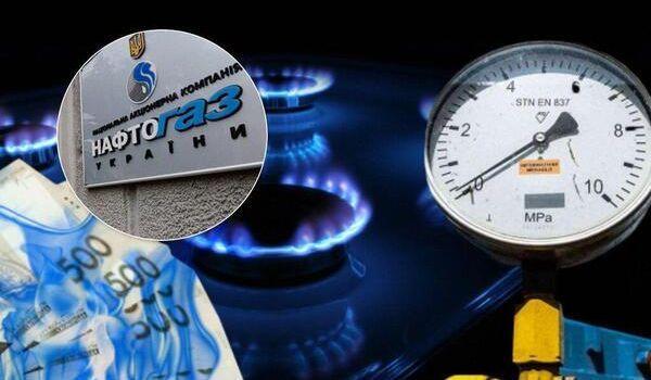У листопаді за газ платитимемо більше