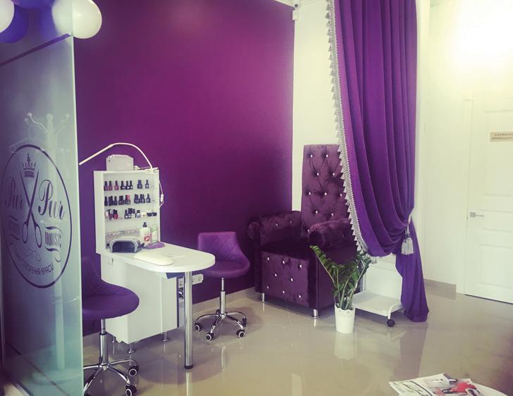 Пурпурна краса