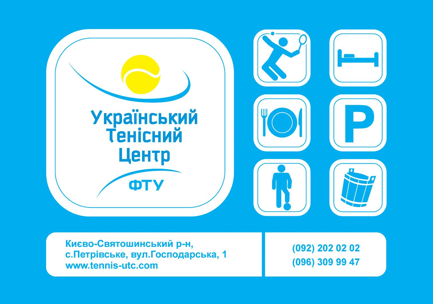 A5-UTC+Shops-UTC