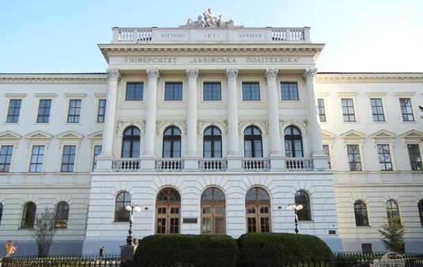 У світовому рейтингу вишів є й українські університети