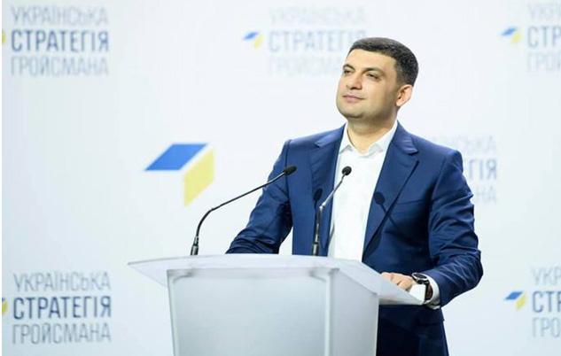 Кабінет міністрів пропонує надати статус ОТГ маленьким містам