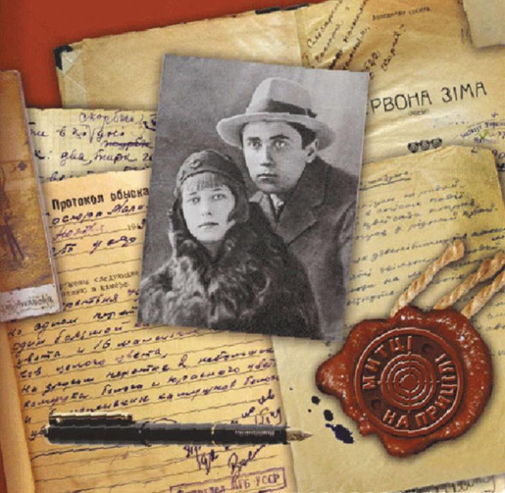 Всепрощаюче  кохання Володимира   Сосюри