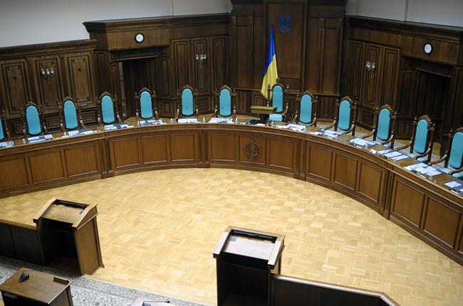 Конституційний суд визнав НКРЕКП нелегітимною
