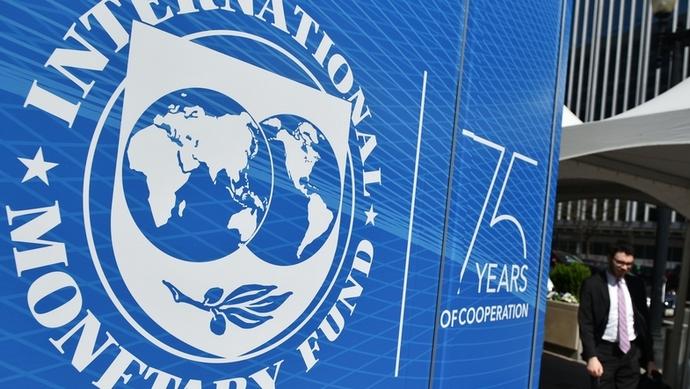 Україна та МВФ домовилися про нову програму співпраці