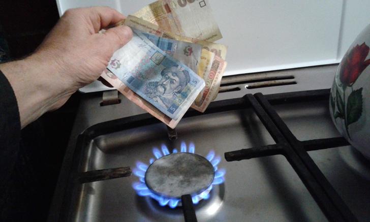 Якою буде ціна газу?