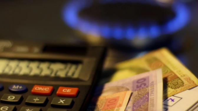 Населення заплатить за газ менше