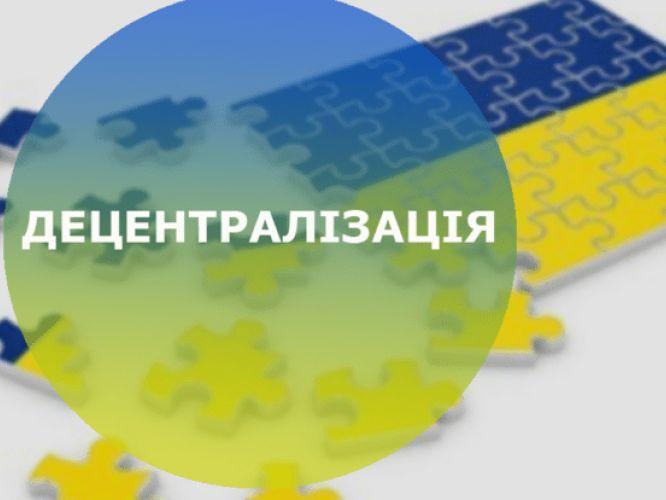 Михайлівка-Рубежівка сказала друге «Так»