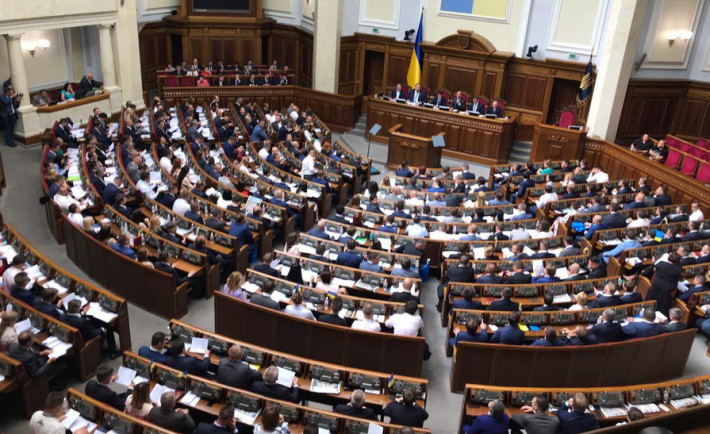 Парламент забрав державне фінансування у партій, що не потрапили до Верховної Ради
