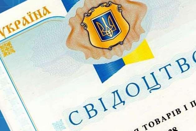 Вартість реєстрації торговельних марок і патентів зросла