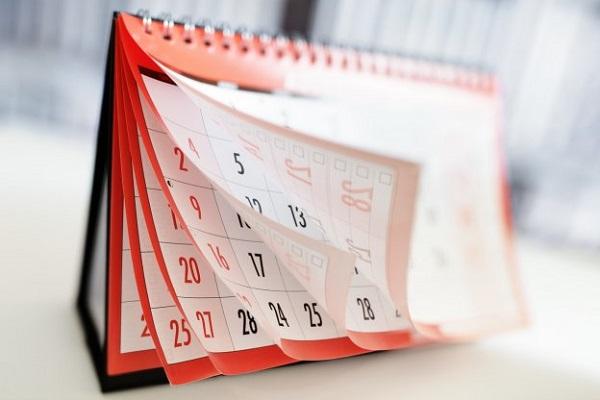 Скільки днів відпочиватимемо у грудні?