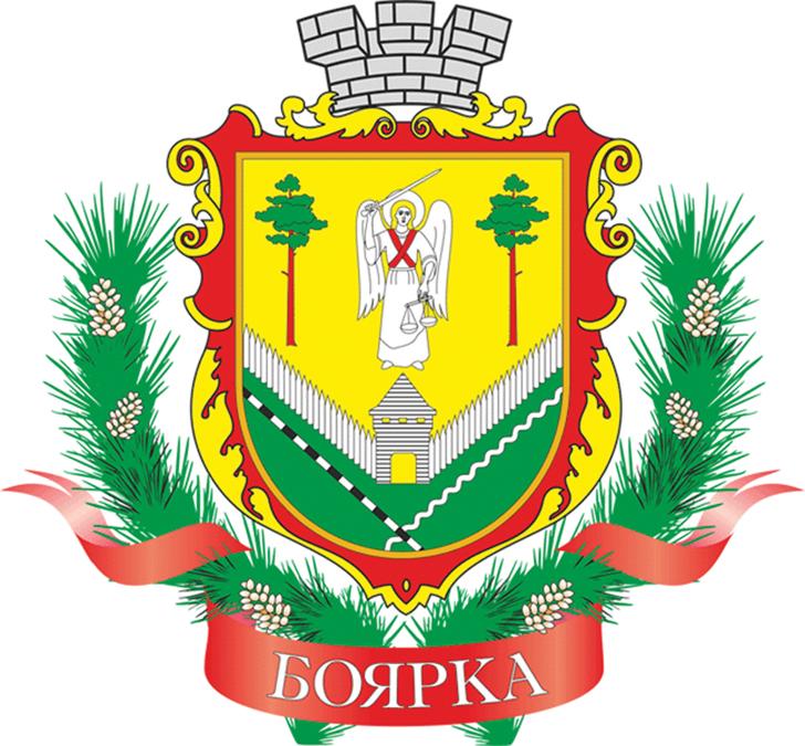 Боярська