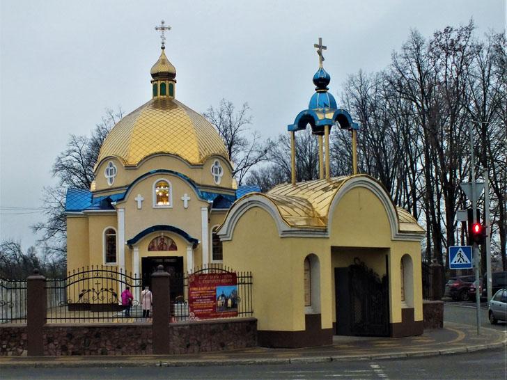 У Святопетрівському освячено новий Храм на честь Святих Апостолів Петра і Павла