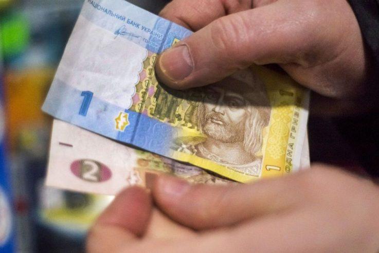 В Україні підвищили розмір мінімальної пенсії