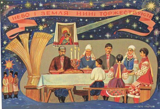 Як наші бабусі Різдво рятували