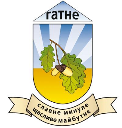 Гатненська сільська рада