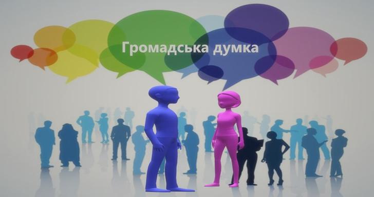 Лише 36% українців упевнені, що Україна рухається у правильному напрямі
