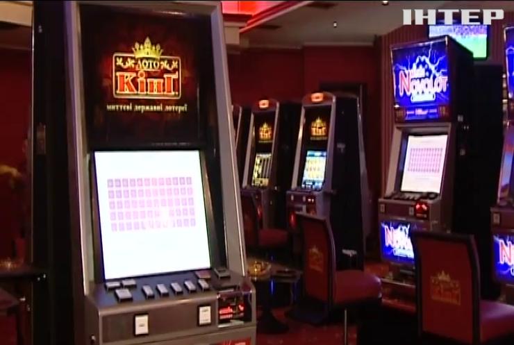 """Кабмін заборонив гральні автомати під виглядом """"лотерей"""""""