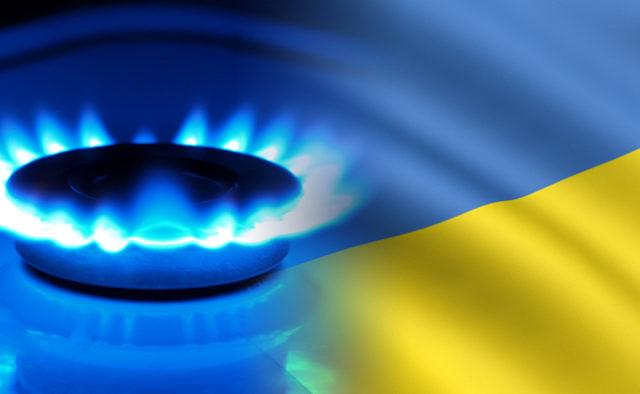 Запасів газу вистачить на зиму