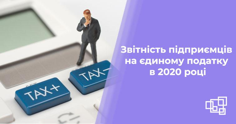Фізичні особи-підприємці зможуть сплачувати податки в Опендатабот